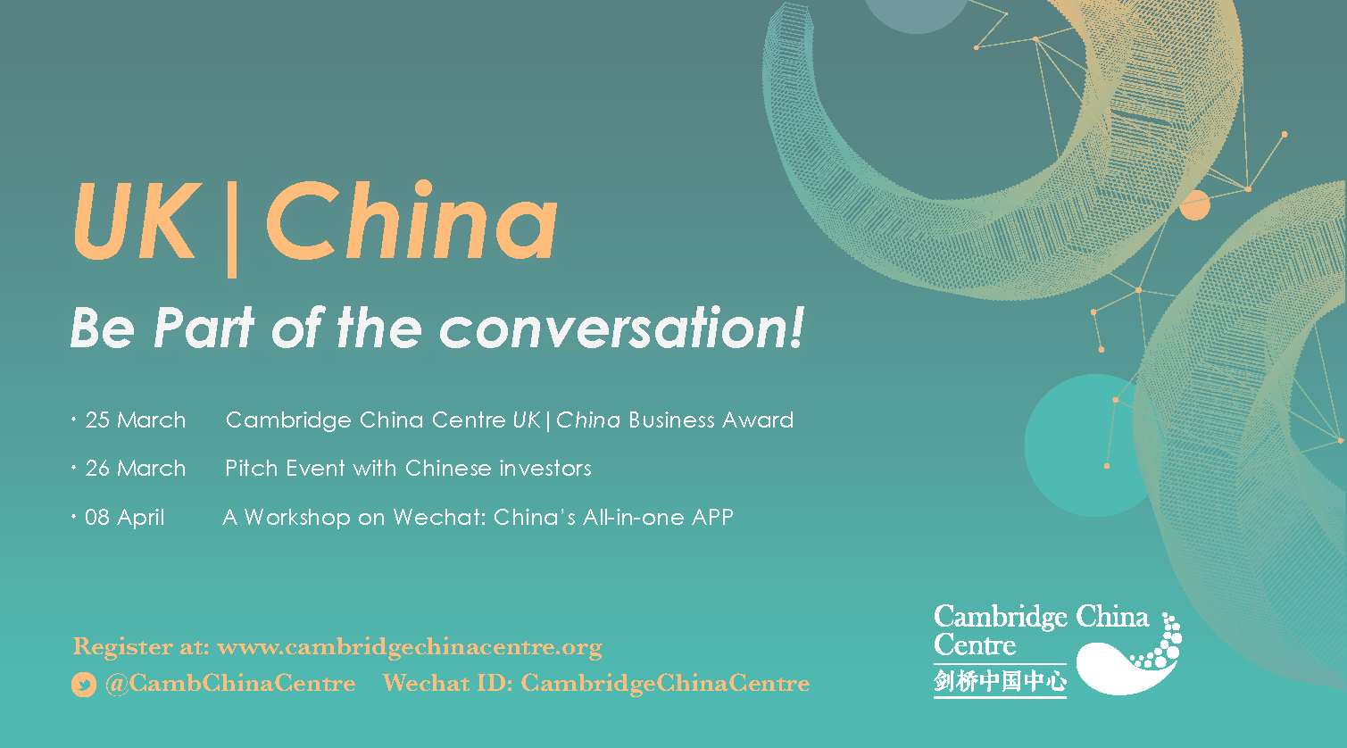 Advertisement: China Centre side