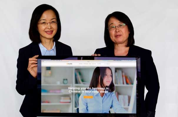Ting Zhang with Elizabeth Hill
