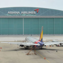 An Asiana Airlines airport hangar at Incheon International Airport in South Korea